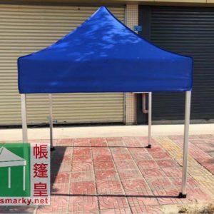 1.7Mx1.7M 40方重型鋁架帳篷