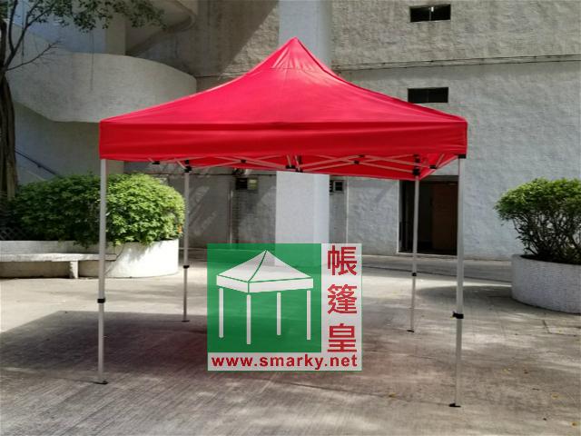 帳篷香港-2.0Mx2.0M易摺合帳篷