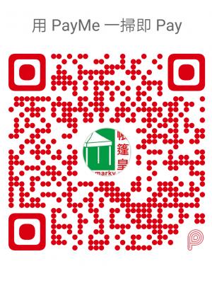 PayCode_帳篷皇有限公司-300x400