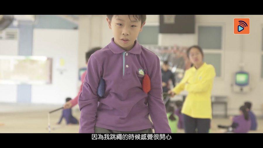 【私立小學多面睇】直資小學全接觸 – 真道書院!